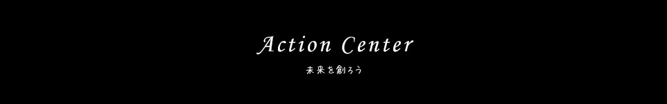 Action Cenetr