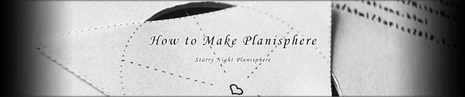 How to Make Planisphere - Starry Night Planisphere