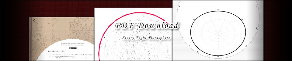 PDF Download - Starry Night Planisphere